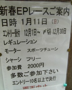 Sbsh0313